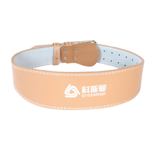 Trusted Leather Weight Lifting Belt WLB001 -Vigor