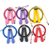 High Quality Colorful Speed Rope JR-T-012 -Vigor